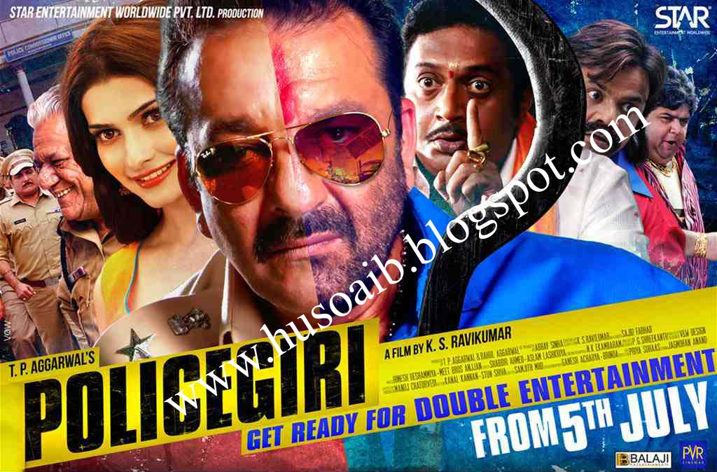 Policegiri New Video Mp4 Pc Hd Bangla Hindi Songs