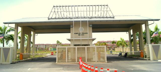 Penjara Sungai Udang Melaka