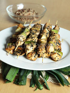 How to Make -Yakitori Japanese Chicken Skewers