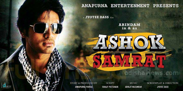 samrat ashok hd wallpaper download