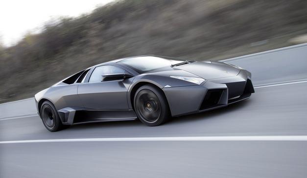 Mobil Termahal Lamborghini Reventon