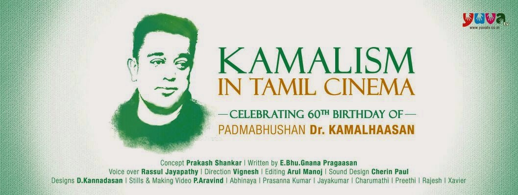 Kamalism in Tamil Cinema! - Kamalhaasan Diamond Jubilee Birthday Documentary!
