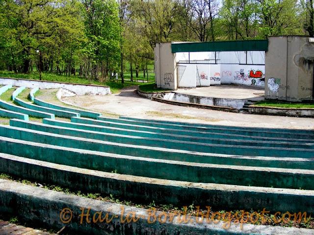 amfiteatru parc romanescu craiova