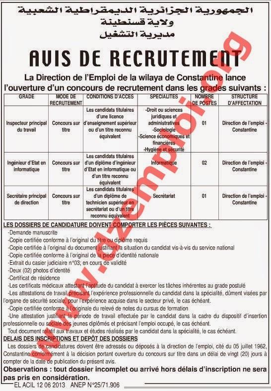 la direction de l u0026 39 emploi de wilaya de constantine recrute