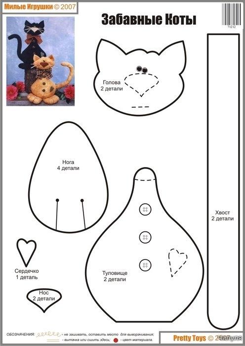 Игрушки своими руками из ткани инструкция