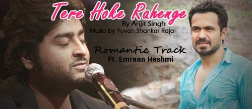 Tere Hoke Rahenge (Raja Natwarlal) Piano Notes