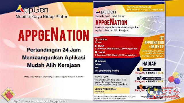 AppgeNation - Pertandingan 24 jam Membangun Aplikasi Mudah Alih Kerajaan 2015