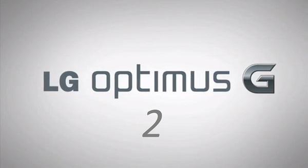 ¿Veremos el LG Optimus G II en el CES Las Vegas 2013?