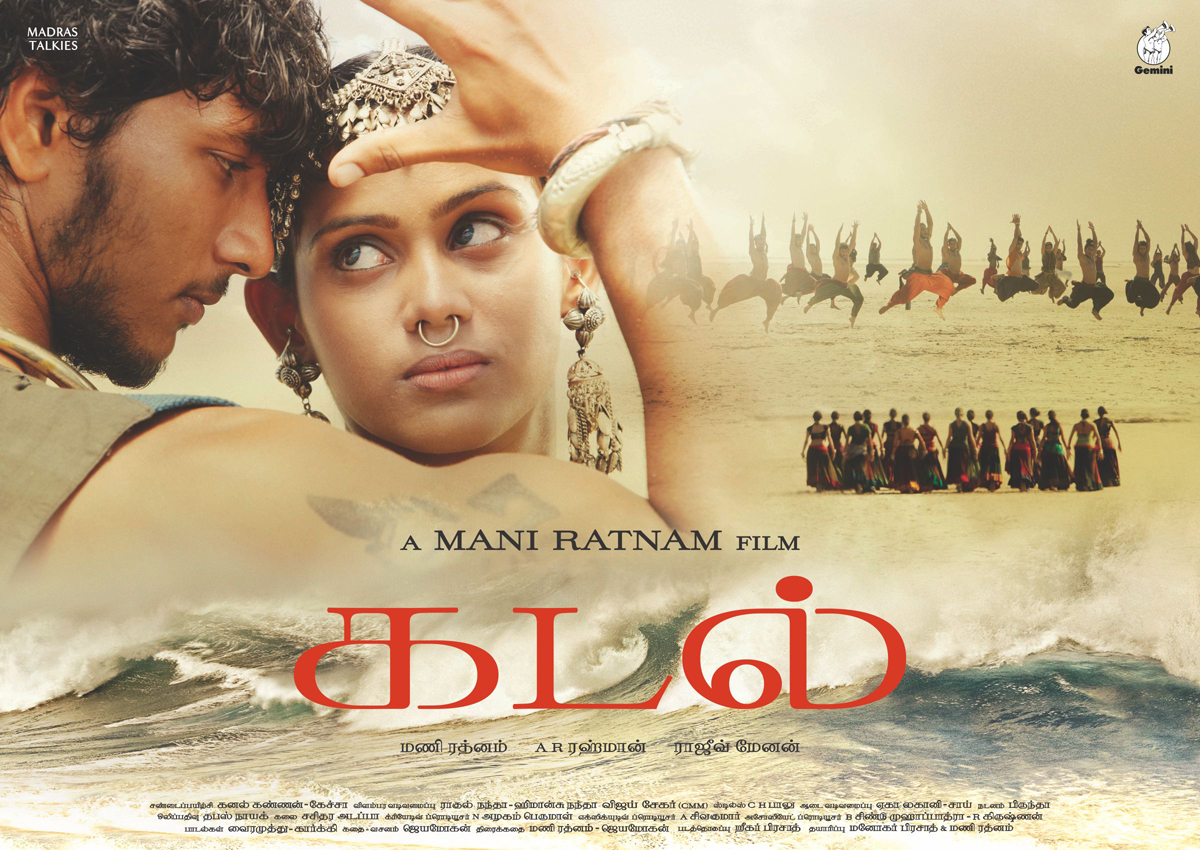 Watch Kadal (2013) Tamil Movie Online