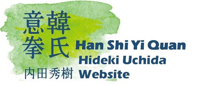 Hideki Uchida Website