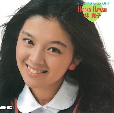 Hayashi Hiroko 林寛子 - フォーエバー・アイドル・ベスト・シリーズ