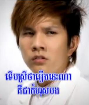 Horny! khmer karaoke girls horny