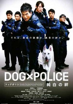 Chú Chó Đặc Nhiệm Dog × Police: The K-9 Force