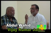 INTERVIEW OF VIJAY KUMAR JAIN NOW BROTHER ABDUL WAHID