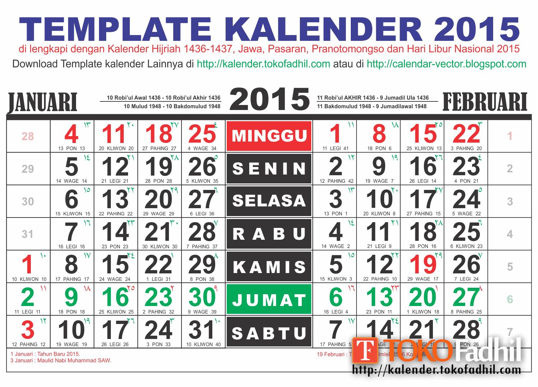 Vector Editable MAS-2015-06, lengkap dengan kalender hijriah 1436 ...