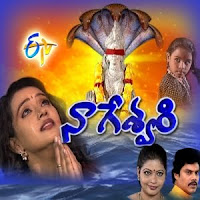Nageshwari Etv Serial Online – Nageshwari Etv Serial Index