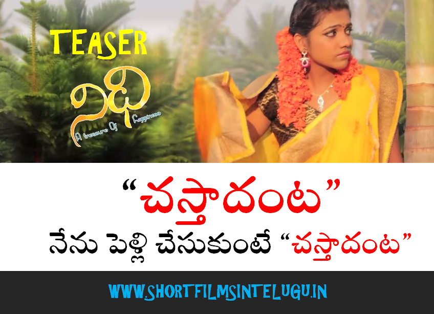 NIDHI Telugu Short Movie by Akula Ravi Teja