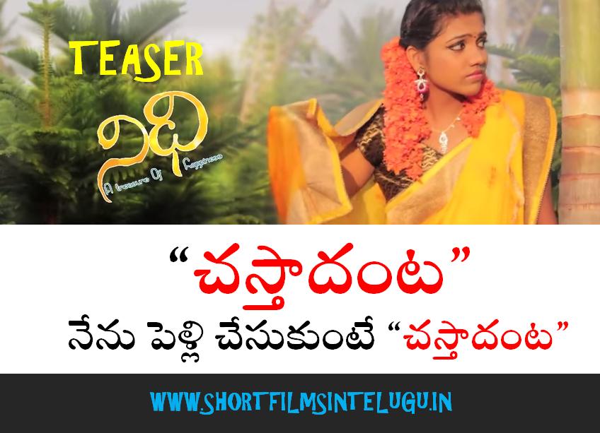 NIDHI Telugu Short Movie by Akula Ravi Teja