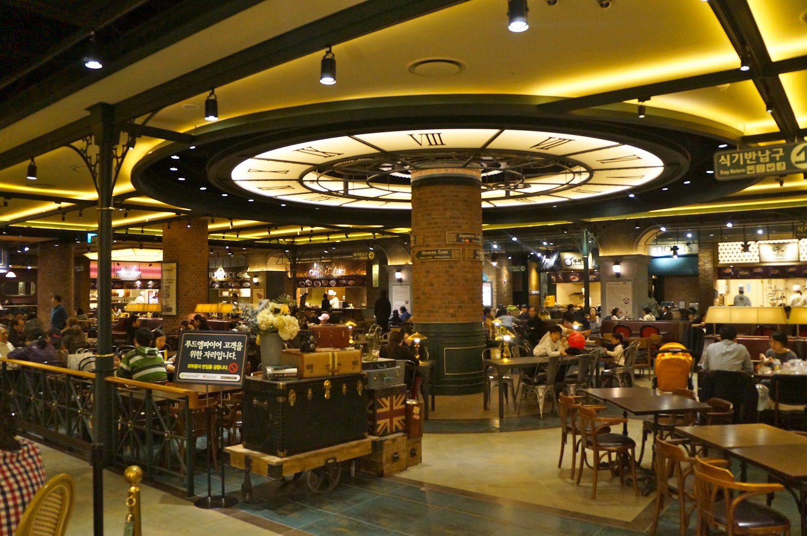 Ifc Mall Seoul Food Court