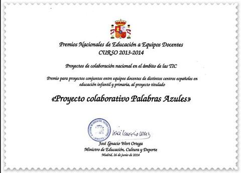 Premio Equipos Docentes TIC