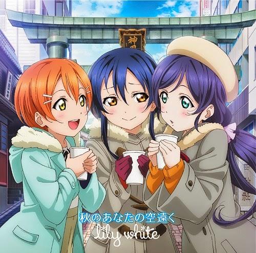 [MUSIC] lily white – Aki no Anata no Sora Tooku 秋のあなたの空遠く (2014.11.26/MP3/RAR)