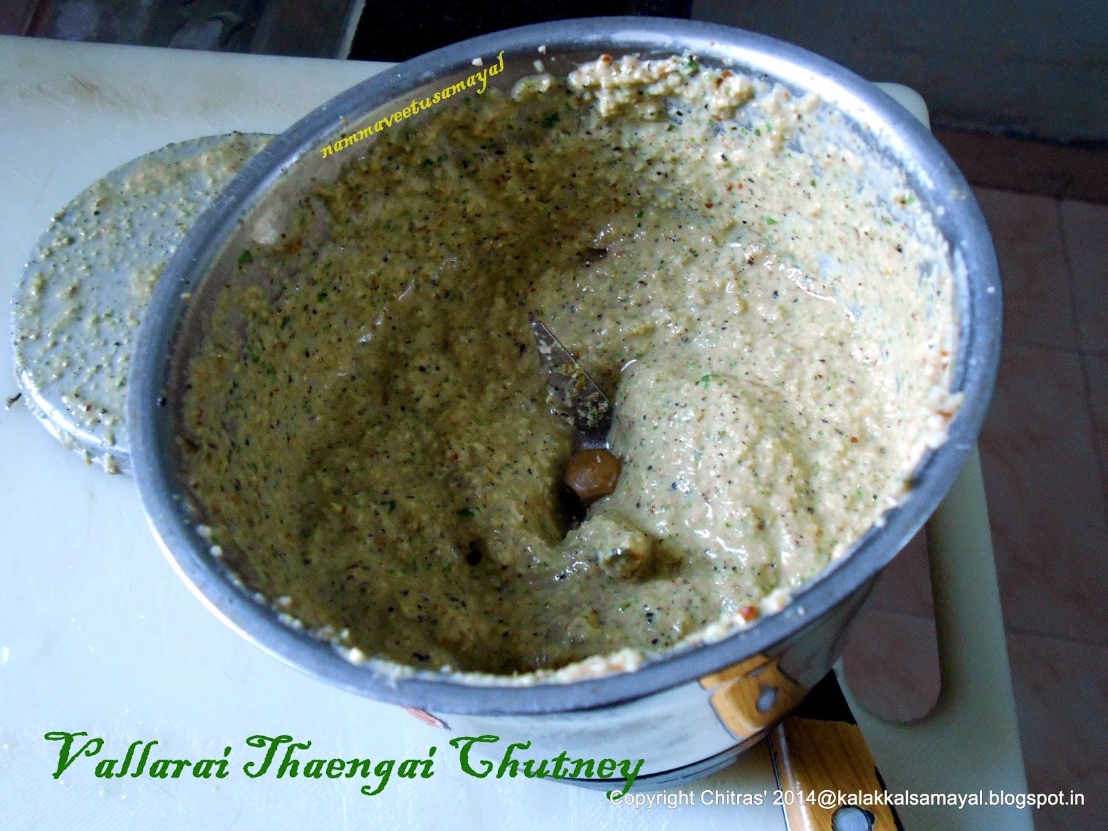 Vallarai Thaengai Chutney [ Centella Coconut Chutney ]