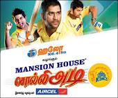 Hello.fm/live-Chennai