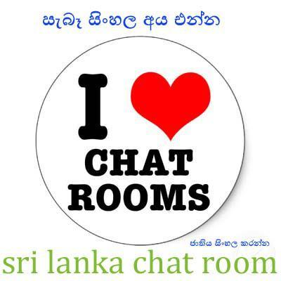 ceylon chat Ceylon today is the youngest national english newspaper to hit the stands of sri lanka within a short span of six years, it has grabbed the attention of the.