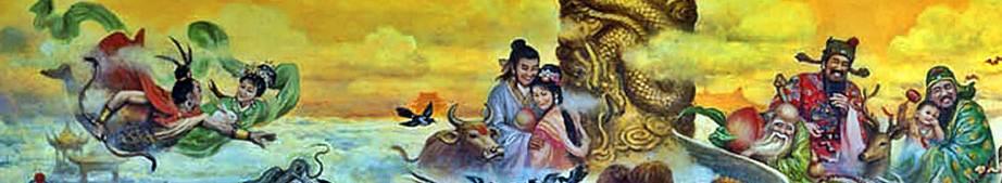 โฮ่วอี่กับฉางเอ๋อ(后羿與嫦娥), หนุ่มเลี้ยงวัว กับ สาวทอผ้า(牛郎和織女), ฮก ลก ซิ่ว (壽祿福三星)