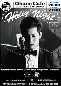 "12/25 Holly Night Special Guest Live "" 音登 """