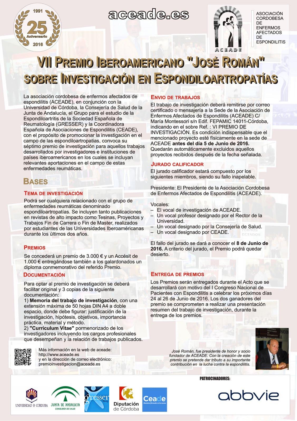 """VII Premio Iberoamericano """"José Román"""" sobre Investigación en Espondiloartropatía en Córdoba España"""