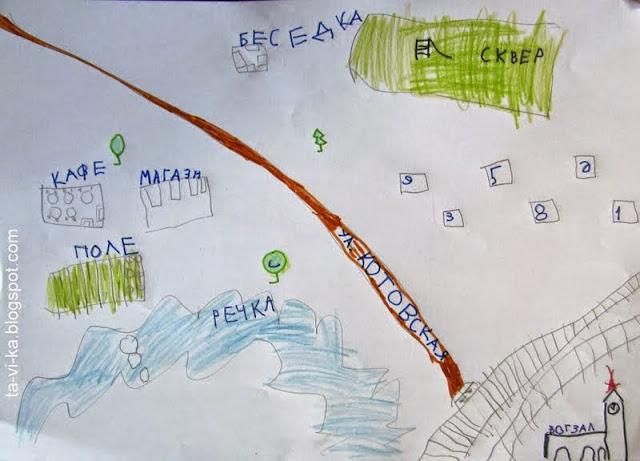 план города - детский рисунок