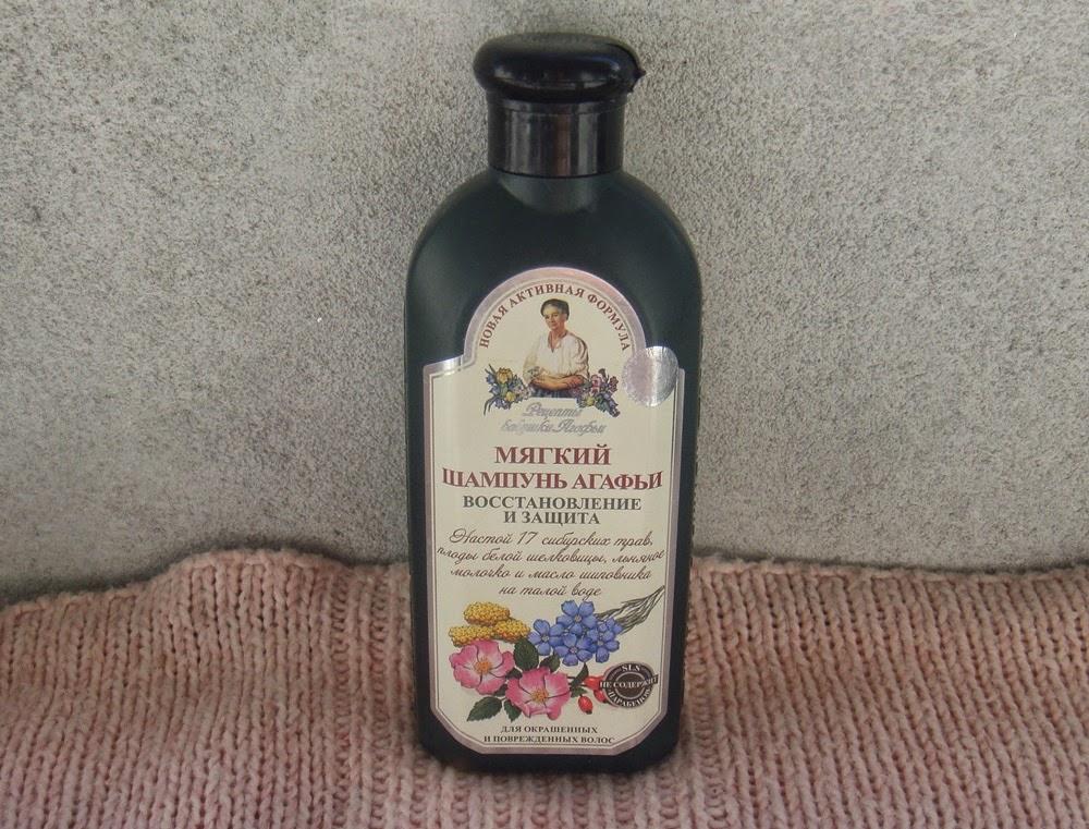 Receptury Babuszki Agafii, miękki szampon do włosów farbowanych, seria na zmrożonej wodzie.