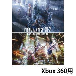 [Xbox360] [ファイナルファンタジーXIII-2 デジタルコンテンツセレクション] ISO (JPN) Download