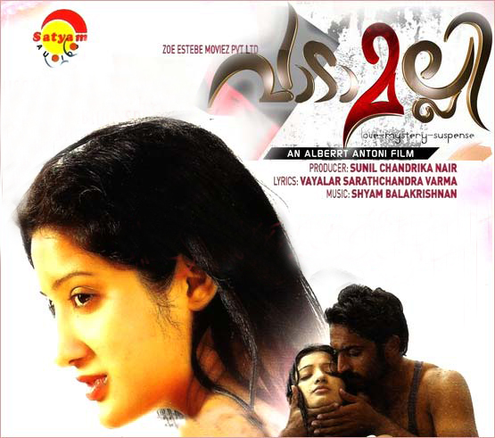 Tamil mp3 2011 hits download.