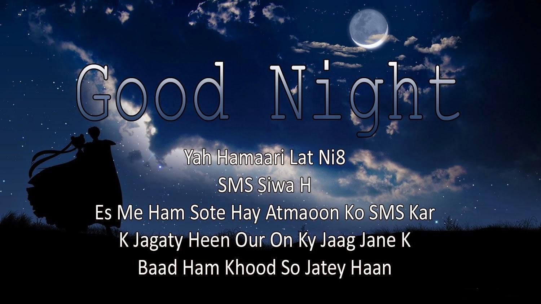 Sad Good Night Sms - Fun 4 Photo