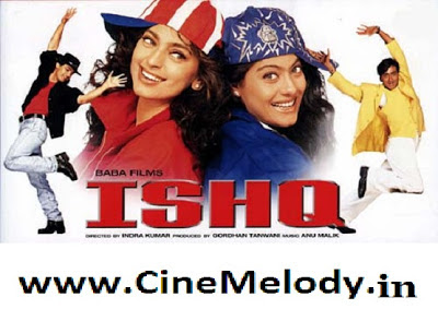 Ishq Telugu Mp3 Songs Free  Download  1980