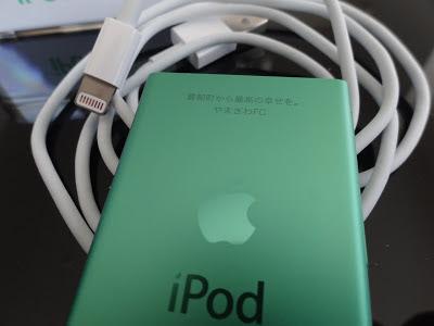 iPodをアップルストアで買って刻印してみた感想と理由