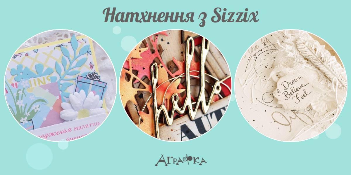 Натхнення з Sizzix: вересень 2017 до 08/10