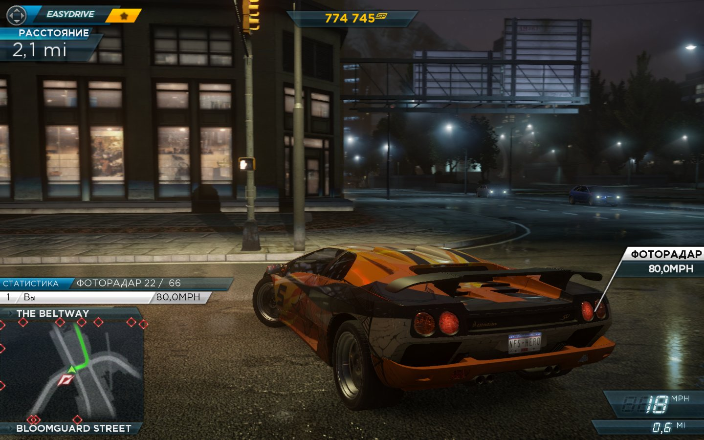 Need For Speed Most Wanted (Limited Edition Repack) 2012