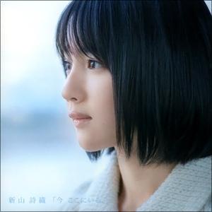 Niiyama_imakoko