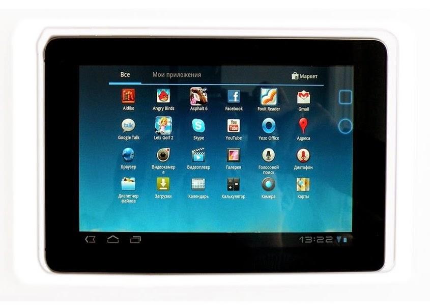 Spesifikasi Dan Harga Baru Huawei MediaPad
