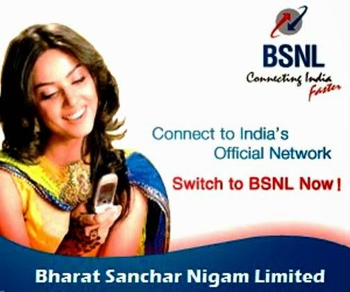 bsnl-new-voice-calling-stvs