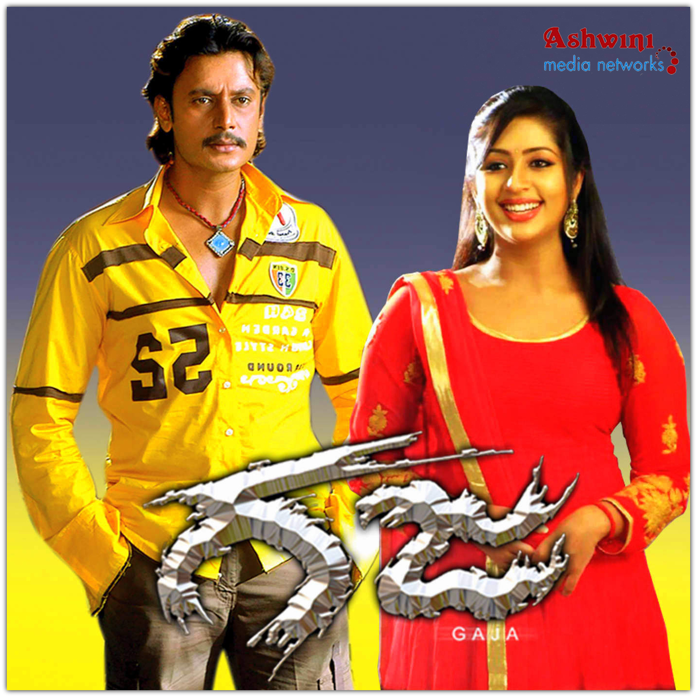 Chord Lyric Allah Ti Allah Darshan New Kannada Movie Mp3