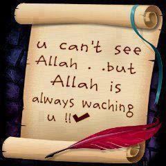 Always Allah Watching