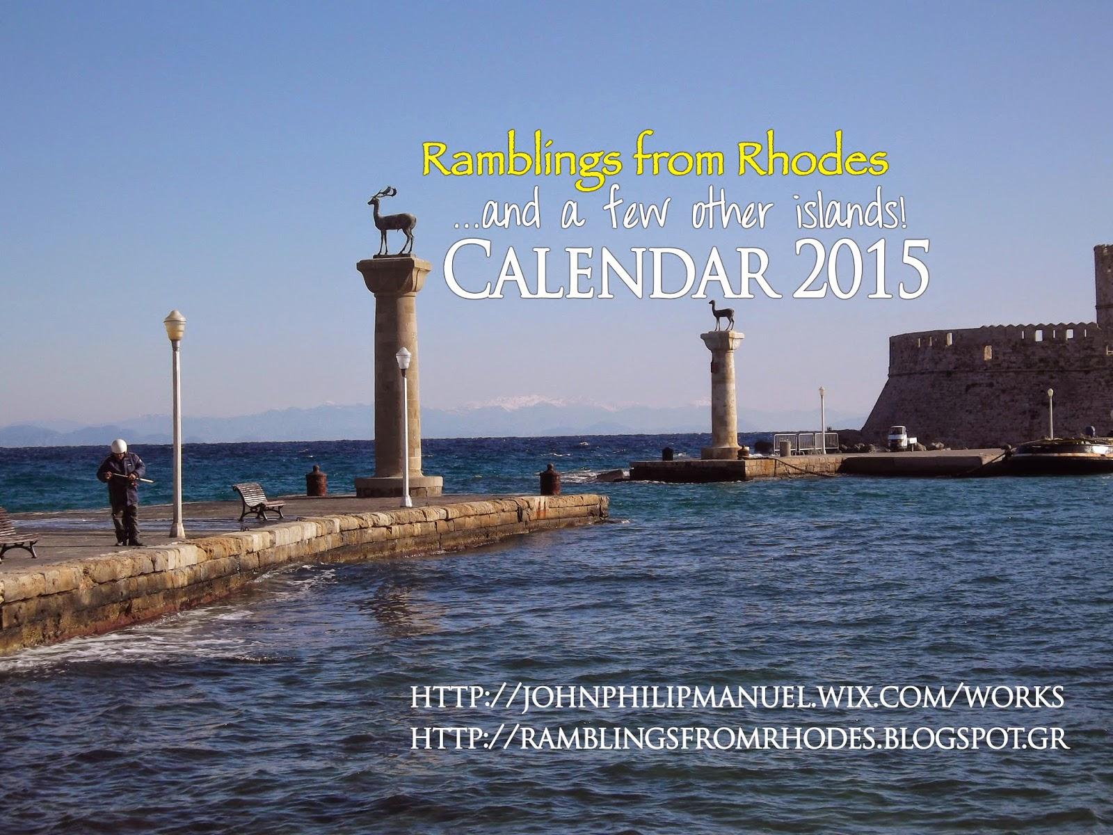 http://www.lulu.com/shop/john-manuel/ramblings-from-rhodes-calendar-2015/calendar/product-21616753.html
