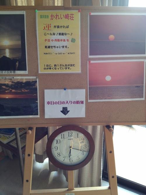 最大のウリ 日本海の夕日