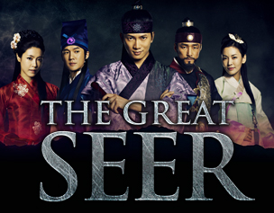 the+great+seer The Great Seer Episode 30 English Sub