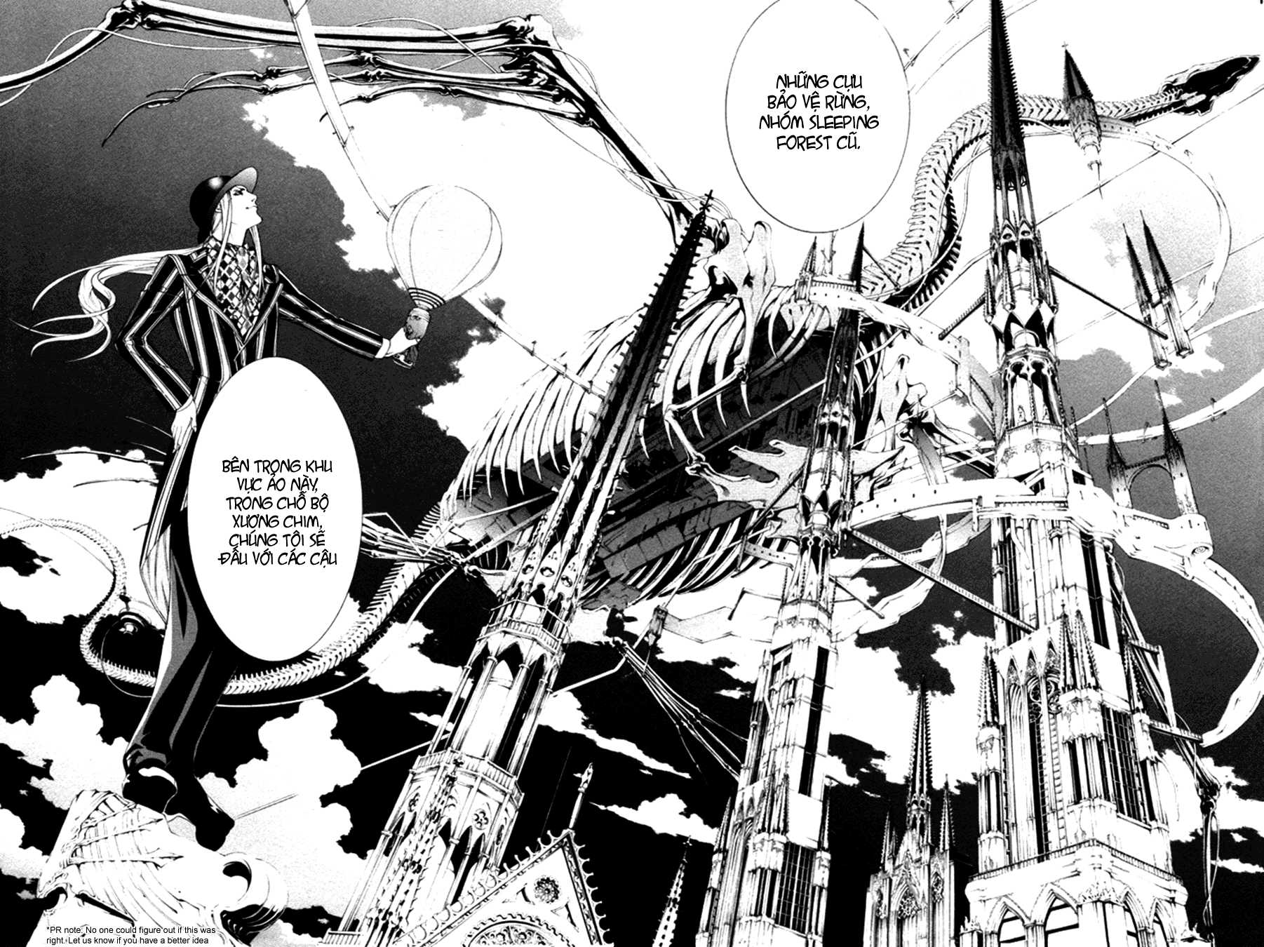 Air gear Chap 213 - fix