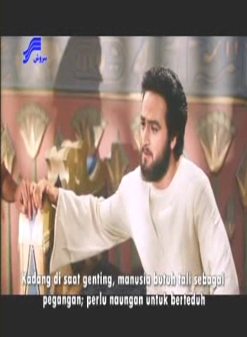 Films Prophet Yusuf as. (Nabi Yusuf as) 11-15